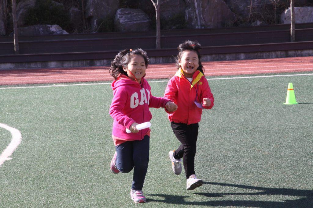 De Los Niños, Correr, Atlético